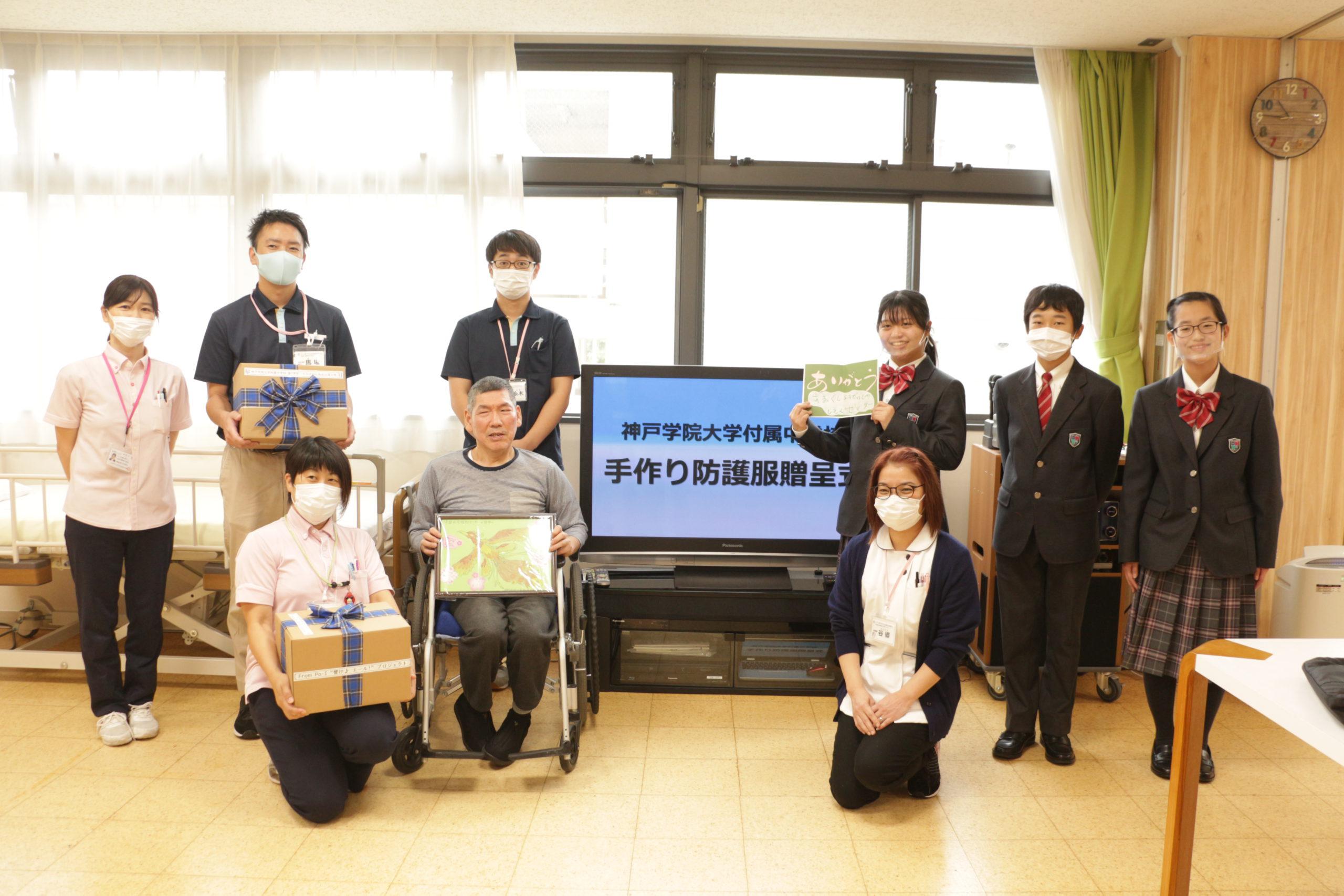 大学 神戸 中学校 学院 附属